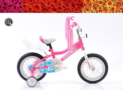 MiniMaxi-cuteasabutton-Pink
